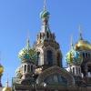 Városnézés Oroszországban