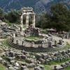 Városnézés Észak-Görögországban