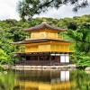 Városnézés Ázsiában
