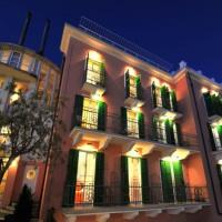 Hotel Tartini *** Piran