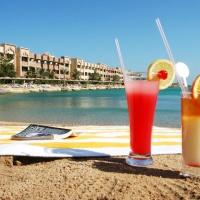 Hotel Sunny Days El Palacio **** Hurghada