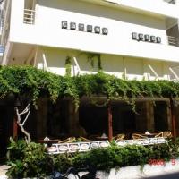 Hotel Carina ** Rodosz