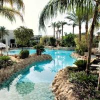 Ghazala Gardens Hotel **** Na'ama Bay