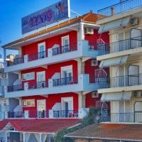 Hotel Erato **+ - Paralia