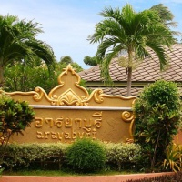 Hotel Arayaburi Boutique Resort *** Koh Samui (Samrong Beach)