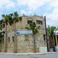 Vergi City Hotel ** Larnaca