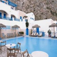 Aegean View Hotel **** Santorini (bécsi indulással)