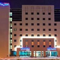 Citymax Hotel Bur Dubai *** Dubai (Wizzair járattal Budapestről)