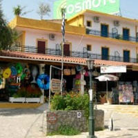 La Cite Family Hotel & Apartman - Korfu, Moraitika