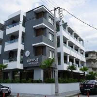 Hotel Olympos Thalassea *** Paralia