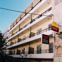 Royal Apart Hotel ** Rodosz, Rodosz város