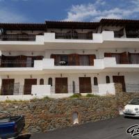 Kalina Apartman,  Neos Marmaras