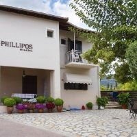 Phillipos apartmanház - Lefkada, Nidri