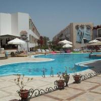 Hotel Minamark Beach Resort*** Hurghada