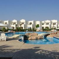 Hotel Noria Resort Naama Bay ****+ Sharm El Sheikh