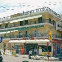 Ermis Apartmanház - Paralia Busszal